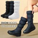一部即納 スノーブーツ レディース スノーシューズ ロング ブーツ ダウンブーツ ロングスノーブーツ 長くつ 長靴 雪 …