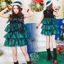 サンタコスプレ グリーン 可愛い クリスマスツリー ワンピース 衣装 レディース キップ クリスマス仮装 コスチューム ア ラジン 大人 サンタ コスプレ 衣装