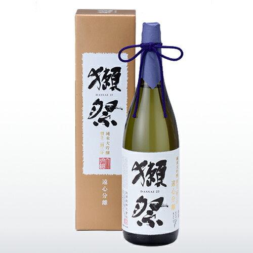 獺祭(だっさい)純米大吟醸 遠心分離磨き二割三分 1.8L【日本酒】【山口/旭酒造】