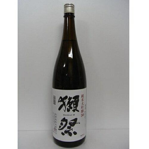 獺祭 (だっさい)純米大吟醸50 1.8L【日本酒】【山口/旭酒造】【ヤマト便カートン代込】dassai