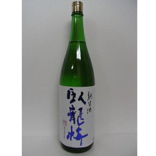 臥龍梅(がりゅうばい)純米1.8L【日本酒】【静岡/三和酒造】【RCP】