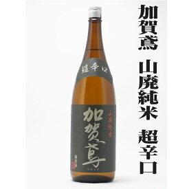 加賀鳶(かがとび)山廃純米超辛口 1.8L【日本酒】【石川/福光屋】【RCP】