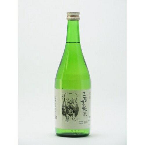 こなき純米無濾過 720ml 【日本酒】【鳥取/千代むすび酒造】【RCP】