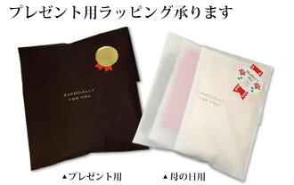 トラタニ/Toratani 선물용 포장