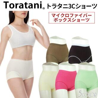 Toratani 超细纤维平角裤 124, 424