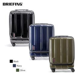 【正規販売店】ブリーフィング スーツケース キャリーケース ハードケース H-34F SD BRIEFING BRA193C26