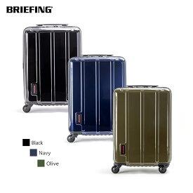 【正規販売店】ブリーフィング スーツケース キャリーケース ハードケース H-37 SD BRIEFING BRA193C25