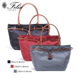 【正規販売店】フェリージ ハンドバッグ トートバッグ Women's Hand Bag Felisi 17/54/DS+OS