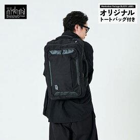 【正規販売店】マンハッタンポーテージブラックレーベル 3WAY トラベルバッグ ビジネス リュック ショルダー PENN STATION TRAVEL BAG Manhattan Portage BLACK LABEL MP1756BL