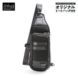 【正規販売店】マンハッタンポーテージブラックレーベル ボディバッグ NORTH FORK CROSS BODY BAG Manhattan Portage BLACK LABEL MP1921BL