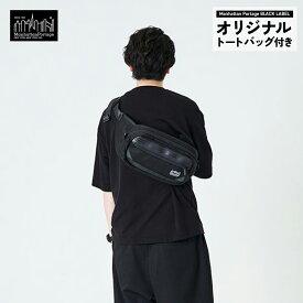 【正規販売店】マンハッタンポーテージブラックレーベル ウエストバッグ ボディバッグ HEARST WAIST BAG Manhattan Portage BLACK LABEL MP1121BL