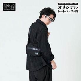 【正規販売店】マンハッタンポーテージブラックレーベル ベッドフォード ショルダーバッグ BEDFORD SHOULDER BAG BLACK LABEL MP4040BL
