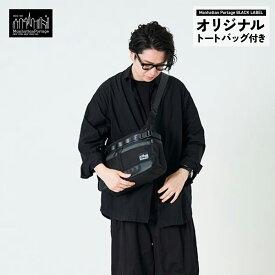 【正規販売店】マンハッタンポーテージブラックレーベル ハンプトンズ ショルダーバッグ HAMPTONS SHOULDER BAG BLACK LABEL MP6060BL