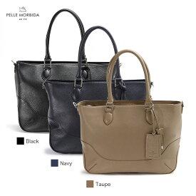 【正規販売店】ペッレモルビダ トートバッグ 横型 Tote bag(Width) Maiden Voyage PELLE MORBIDA PMO-MB048