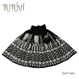 フラダンス衣装 パウスカート スカート フラ パウ PFT-160 TUTUVIパウ シェルタパ ブラック アイボリー