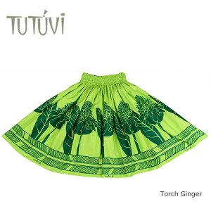 フラダンス衣装 パウスカート スカート フラ パウ オーダー お仕立て PFT034 TUTUVI パウ トーチジンジャー キウイ グリーン 緑*丈とゴムの入れ方をお選びください