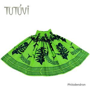 フラダンス衣装 パウスカート スカート フラ パウ オーダー PFT-115 TUTUVIパウ フィロデンドロ キウイ ネイビー 緑 紺 *丈とゴムの入れ方をお選びください