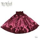 フラダンス衣装 パウスカート スカート フラ パウ オーダー お仕立て TUTUVIパウ FT201 タロ チョコレート ピ…