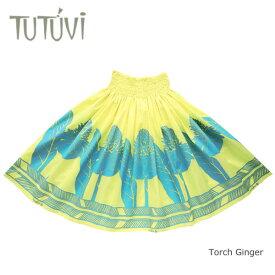 フラダンス衣装 パウスカート スカート フラ パウ PFT-252 TUTUVIパウ トーチジンジャー サンビーム ライトブルー 黄 水色 *丈とゴムの入れ方をお選びください