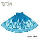 フラダンス衣装 パウスカート スカート フラ パウ PFT-308 TUTUVIパウ レフアタパ インディアンターコイズ …
