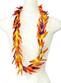 フラダンス衣装 レイ ハワイ 花飾り イベント フラ ハワイアンレイ フラワーレイ OR-05 バードオブパラダイスレイ オレンジ