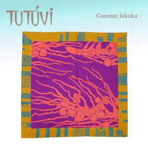 フラダンス用品 ハワイ デザイナー インテリア おしゃれ TU-PI-CI TUTUVI PILLOW クッションカバー ココナッツ・イエクク
