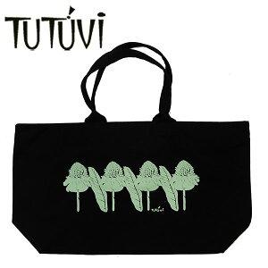 フラダンスレッスンバッグ TUTUVI CA-TG-BK TUTUVI キャンバスジップトートバッグ トーチジンジャー ブラック セージ