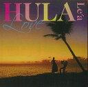 フラダンス用品/ハワイアン/ CD『フラレアLOVE』 フラ/フラダンス/フラダンスCD/トーチジンジャー