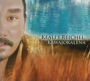 フラダンス用品/ハワイアン/ CD『カワイオカレナL』ケアリイ・レイシェル フラ/フラダンス/フラダンスCD/トーチジンジャー