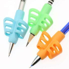 【メール便送料無料】鉛筆 持ち方 矯正 3個セット+おまけ 握り方 正しい持ち方 ポイント消化 送料無料