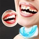 【メール便送料無料】デンタルマウスピース マウスピース 歯列矯正 歯並び 矯正 噛み合わせ 歯ぎしり いびき 防止 予…