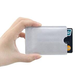 【メール便送料無料】2枚セット スキミング防止 カードケース スリーブ タイプ クレジットカード suica IDカード 磁気データ保護 海外旅行 RFID 不正使用防止 ポイント消化 送料無料