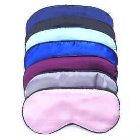 【メール便送料無料】アイマスク シルク 100% 調整可 保温 保湿 美肌 旅行 レディース メンズ 安眠 快眠グッズ ゴム 肌にやさしい やわらか素材 目隠し ポイント消化 送料無料