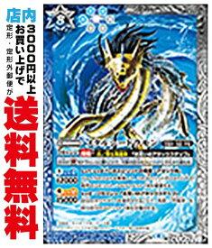 【中古】 メタルシードラモン (CB02/青 M)