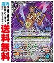 破壊の創界神シヴァ X(BS48/紫 X)
