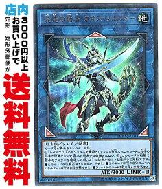 【中古】 [Ultra] 混沌の戦士 カオス・ソルジャー (8_L/地3/LVP2-JP001)