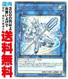 【中古】 [Ultra] コード・トーカー・インヴァート (8_L/光2/-)