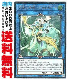 【中古】 [Ultimate] 召命の神弓−アポロウーサ (8_L/風4/RIRA-JP048)
