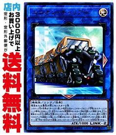 【中古】 [Ultra] ユニオン・キャリアー (8_L/光2/LVP3-JP011)