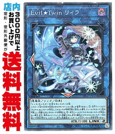 【中古】 [Super] Evil★Twin リィラ (Evil★Twin8_L/闇2/DBGI-JP016)