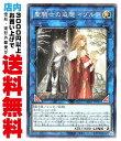 【中古】 [N/N-P] 聖騎士の追想 イゾルデ (・AC01_8_L/光2/AC01-JP047)