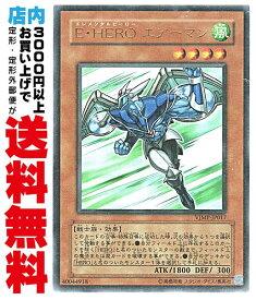 【中古】 [Ultra] E・HERO エアーマン (3_風4/-)