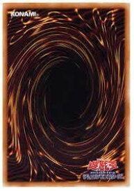 【中古】仮面魔獣マスクド・ヘルレイザー (Rare/DP16-JP030)4_儀式闇8