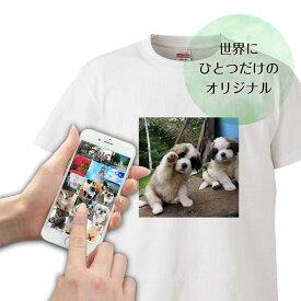 すぐあいたい工房オリジナルTシャツ(ホワイト)白T 白ティ シャツ お好きなデザインで制作いたします!