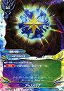 X-cp02-0064-j