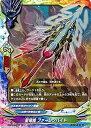 X-cp02-0065-j