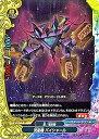 X-cp02-0068-j