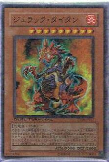 Jurrac Titan (GI) (suparea) (Gale duel Terminal dragunity)