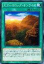 Cpl1 jp020 n