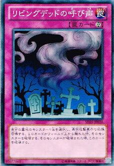 Call of the living dead (GI) (normal) (blue eye detonation])